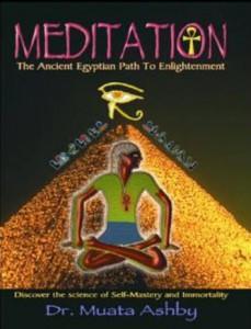 Meditation Ancinet Egyptian Path