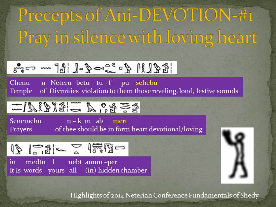 Teaching of balanced worship from 2014 Neterian Conference presentation Highlights for Blogtalk
