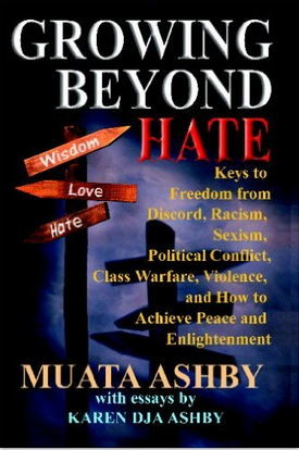 Book cover growing beyond hate