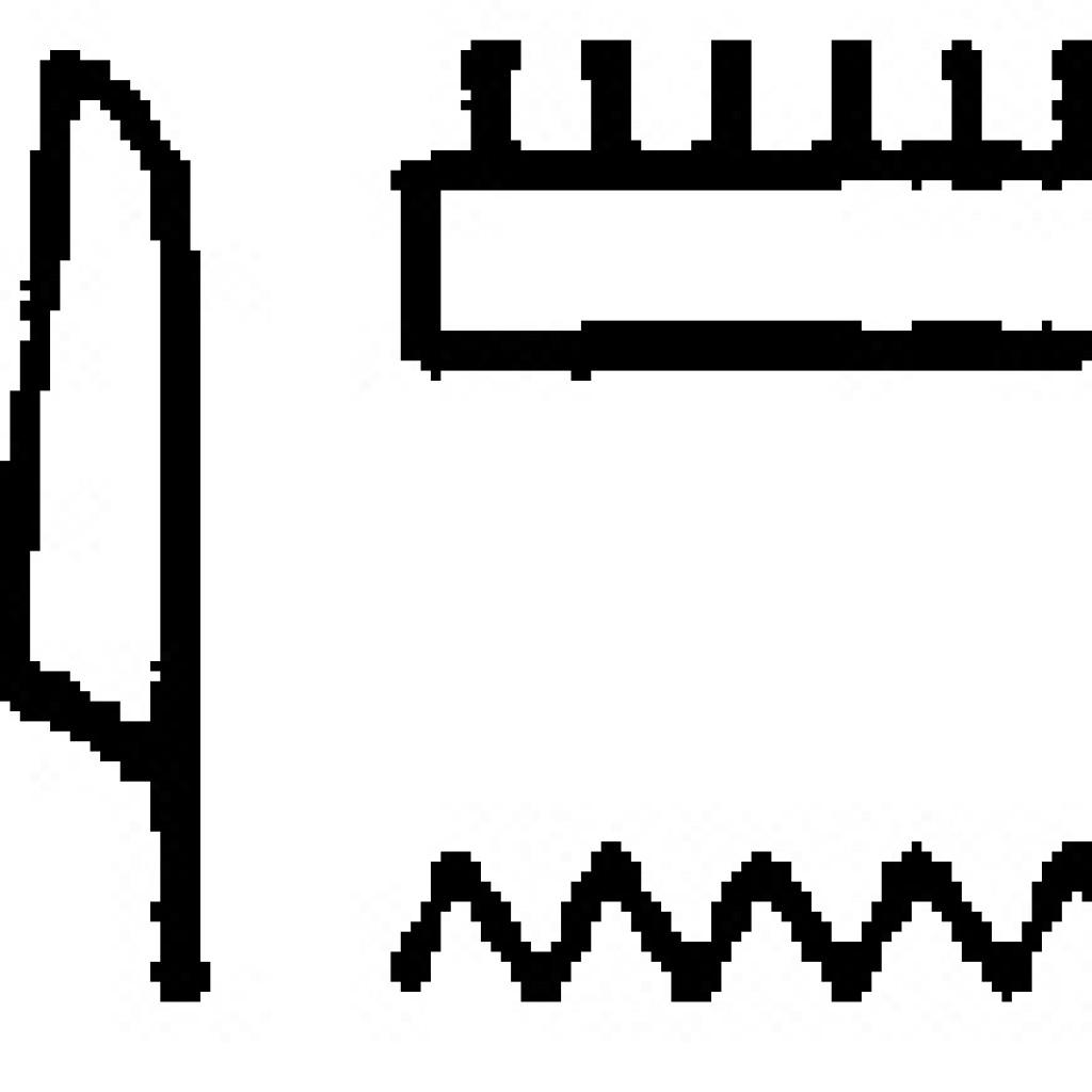 Om Amun Ra Ptah Glyphs