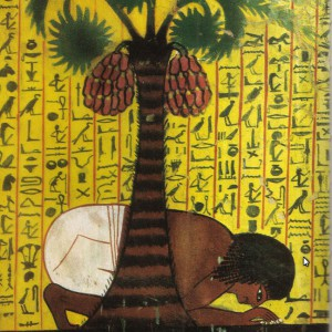 Prostration Ancient Egyptian