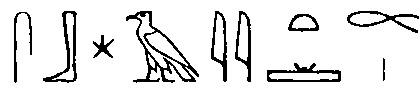 Sbait - books of spiritul teachings