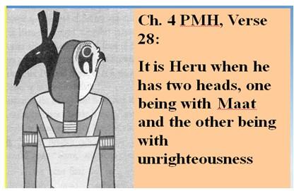 Heru with 2 heads
