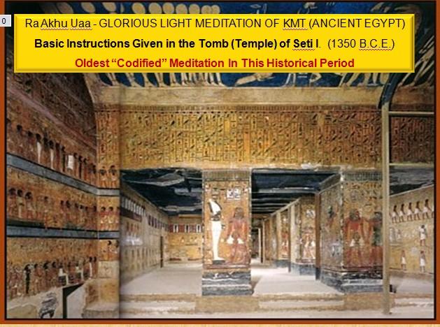 Seti Ua Temple