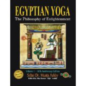 Egyptian Yoga book