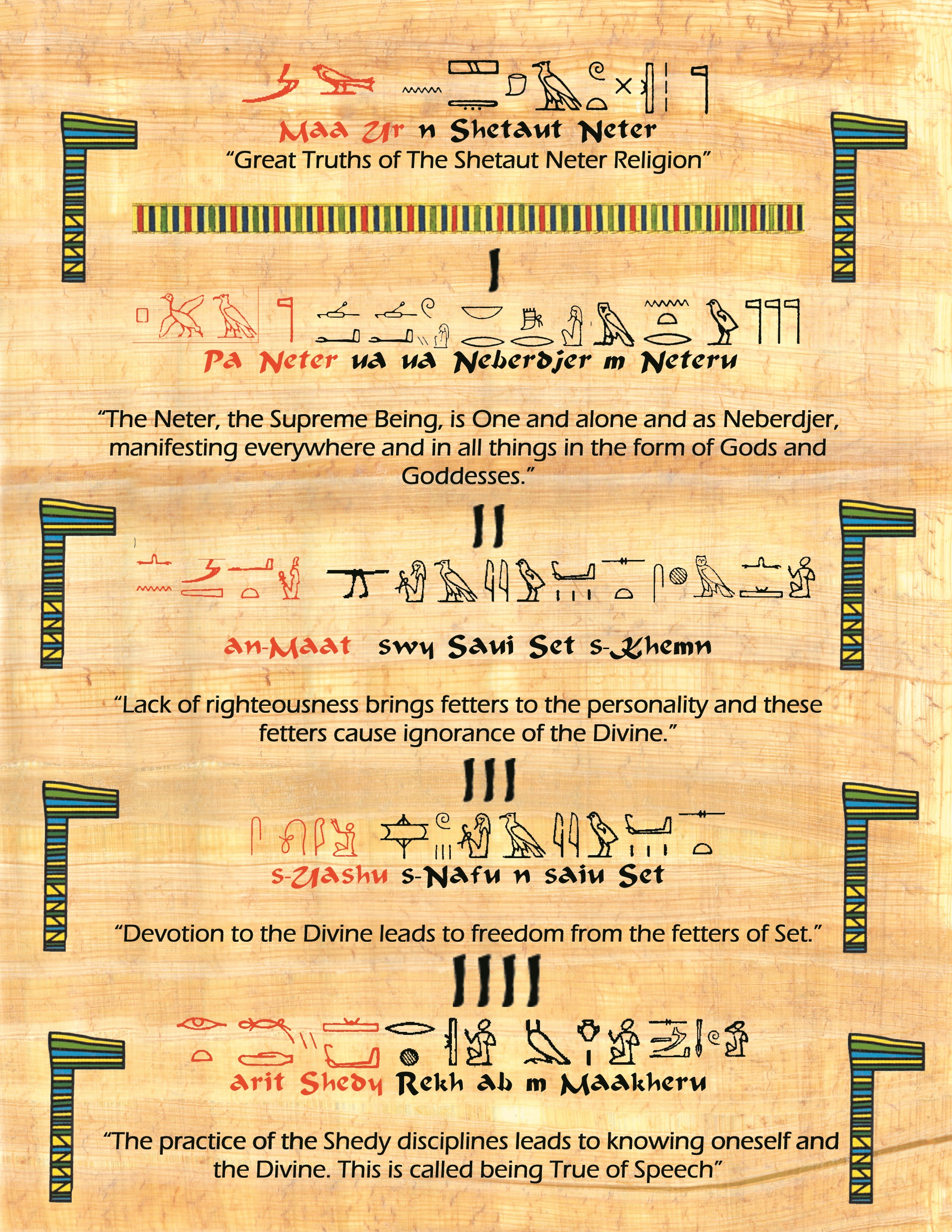 Great Truth of Shetaut Neter scroll B papyrus