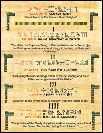 great-truths-scroll