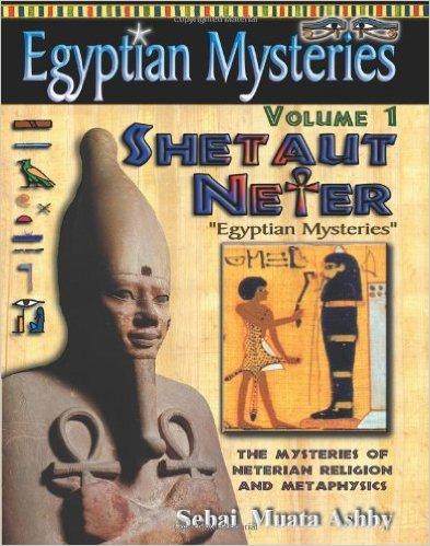 book shetaut neter vol 1 cover